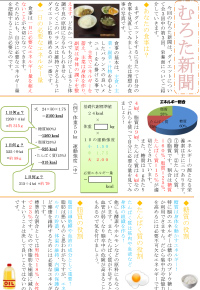 20160531_murota_reports